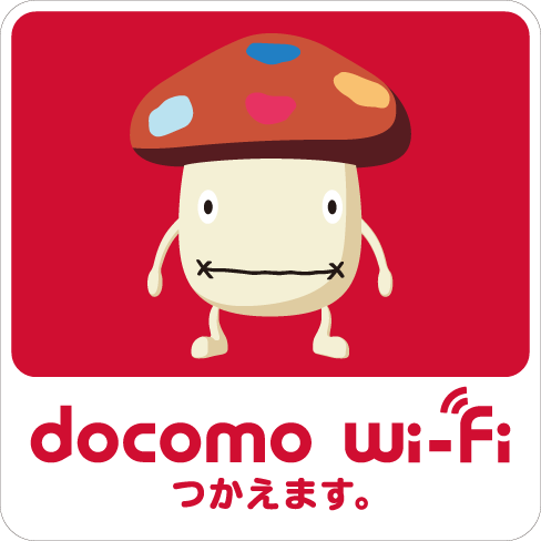 docomowifi_tool_only
